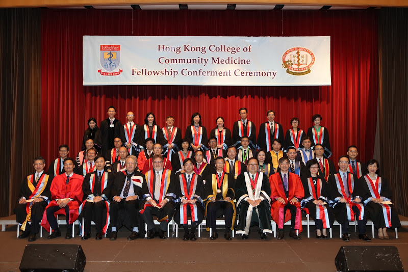Fellowship Conferment Ceremony 2015
